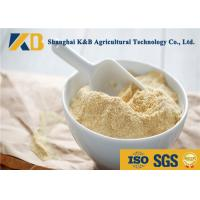 Best Fish Shrimp Aquatic Livestock Use Brown Rice Powder Safe Feeding Dry Type wholesale