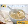 Buy cheap Fish Shrimp Aquatic Livestock Use Brown Rice Powder Safe Feeding Dry Type from wholesalers