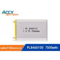 Buy cheap 3.7V 7500mAh lithium polymer battery 8460100 pl8460100 li-ion battery for power bank, led light, digital product from wholesalers