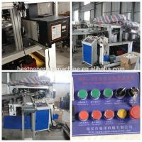 Best Ice Cream Cup / Deli Paper Lid Making Machine Paper Cover Making Machine wholesale
