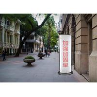 Best Floor Standing Curved – Silver LED Vacuum Forming Light Box Customized House Shape wholesale