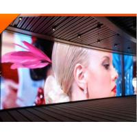 Best Digital Acrylic 360 Degree LED Display 4mm 2mm Pixel For Shopping Mall wholesale