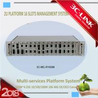 Best 2U Height 16 Slots Fiber Optic Media Converter Rack Mount Chassis AC 220V DC 48V wholesale