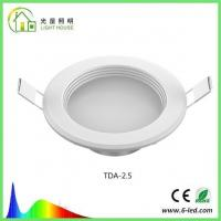 Cheap 2015 New Cost - Effective 2.5 - 8.0 Inch Led Down Light CRI>80 For Commercial for sale