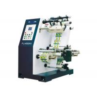 Quality Fixed Stroboscope Inspection Rewinding Machine For Printing Products Width Of The Roll 80-450mm wholesale