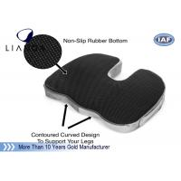 Best coccyx cushion,memory foam seat cushion for chair,car,floor.Office wholesale