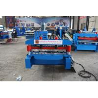 China Multi Rib Panel Roof Roll Forming Machine Residential  Metal Roof Making Machine on sale