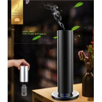 Best Colorful  Aluminum Quiet working scent air machine with 130ml refill oil bottle for office wholesale