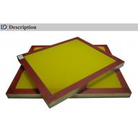 silk screen printing frame with mesh 1.jpg