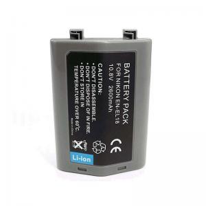 Best 10.8V 2600mAh 28.08Wh LG Custom Lithium Battery Packs wholesale
