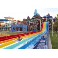 Buy cheap Adult Competition Tornado Water Slide / Water Play Equipment from wholesalers