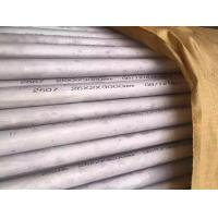 Cheap ASTM / ASME 213 Stainless Steel Pipe A312 A269 JIS G 3459 G3463 DIN 17458 SUS 304 304L for sale