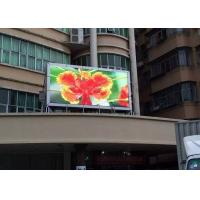 Quality Electronic LED Display P6 Electronic Signs for DOOH Advertising wholesale