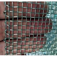 Best 1.2m Width 304 316 Stainless Steel Wire Mesh With Edge Wrapping wholesale