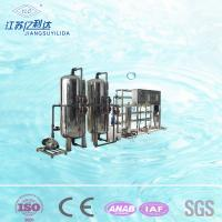 Best 2000 LPH Stainless Steel Drinking Reverse Osmosis RO Water Treatment Plant wholesale