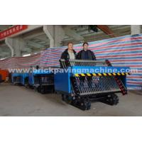 GAIFENG BRAND GF-1.9 Cheap China Small paver brick laying machine for 1.6m width