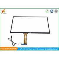 Best 23.8 Inch Waterproof Touch Screen Panel wholesale