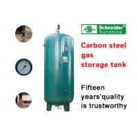 Best Green Color Screw Air Compressor Parts Gas Storage Tank Carbon / Stainless Steel wholesale