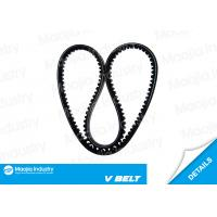 Best V Belt / Fan Belt / Cogged Belt 6221MC for 1991 - 2000 Isuzu TROOPER (UB) 15410 wholesale