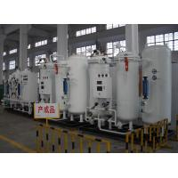 Best High Purity Industrial PSA Nitrogen Generator for Float Glass Production Line wholesale