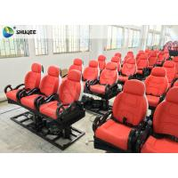 Cheap 5D 7D 12D Cinema Motion Chair Snow Lighting Special Effect Wonderful Movies for sale