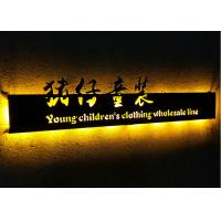 Best Wall Mounted LED Directional Signs Indoor Store Logo Metal Signbox with Backlit & Frontlit Lighting wholesale