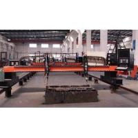 Buy cheap CNC-4000 Gantry Type Flame/Plasma Cutting Machine from wholesalers