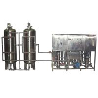 Best 2014 High Quality RO Water Treatment Equipment wholesale