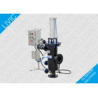 China Vertical Style Process Water Filter , 1.0 MPa Industrial Water Purification Systems on sale