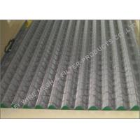 China Hookstrip Oil Vibrating Sieving Mesh Screen , Layered Wire Mesh Vibrating Screen on sale