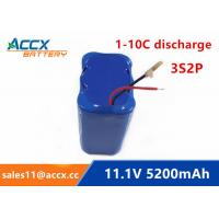 Best 11.1V 12V 5200mAh li-ion battery 4400mAh 5000mAh 3S2P 18650 rechargeable battery for led light wholesale