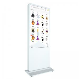 Best Rohs 500 Nits Touch Screen Information System 4096×4096 H81 wholesale
