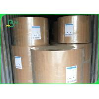 Best Eco Friendly Kraft Paper Jumbo Roll 120gsm Customized Size For Fast Food Wrapping wholesale