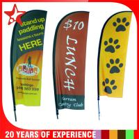 Best Knife Full Color Feather Flags Banner Cross Feet For Indoor / Exterior Advertising wholesale