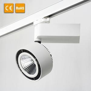 Best Diecast Aluminum LED Spotlights Focus Track Lighting 5 Years Warranty wholesale
