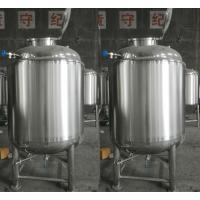 Cheap 500L Manual professional Stainless Steel Buffer Tank , Custom Water Tanks for sale