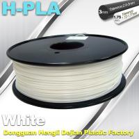 Best Temperature Resistance 3D Printer Filament PLA Filament 1.75mm 1.3kg / Roll wholesale