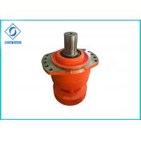 Best 0 - 130 R/Min Speed Radial Hydraulic Motor Poclain Ms08 For Road Roller wholesale