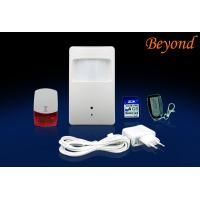 Best Wireless Remote DVR Motion Sensor Alarms For Home / Office / Hotel / Marketplace wholesale
