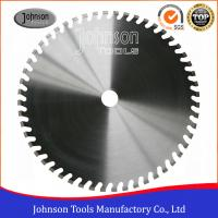 Best Diamond Laser Welded Wall Saw Blades 650mm High Performance For Wall Cutting wholesale