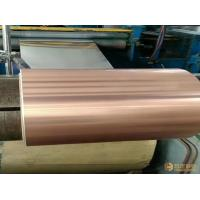 Best Copper Aluminum Composite Strip , Decoration Flat Copper Sheets High Strength wholesale