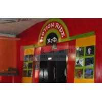Best Pakistan XD Theatre X7D Motion Ride With Cinema Special Effects wholesale