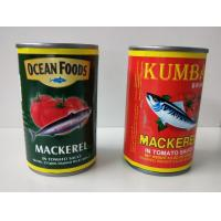 Best Mackerel Fish Can / Healthiest Canned Mackerel Rich Vitamins And Minerals wholesale
