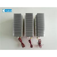 Best Compact Peltier Liquid Cooler Thermoelectric Water Conditioner For Laser wholesale