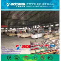 Best PVC Profile extrusion line/pvc profile extrusion machine/pvc profile extruder wholesale