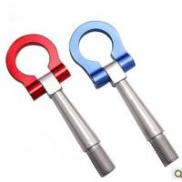 Best Mitsubishi Car Racing Tow Hook Hitch Trailer Coupling / d Ring Tow Hooks wholesale