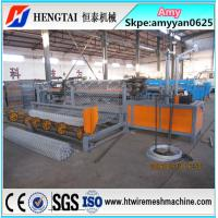 Quality Anping Hengtai Machine Sell  Chain Link Fence Machine /Where to buy best price and good quality chain link fence machine wholesale