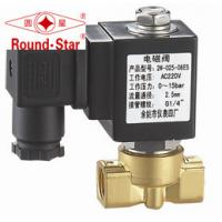 """Best 2 Way Direct Acting Air Solenoid Valve 1/8"""" ~ 3/8""""For Safety Fast Open / Close wholesale"""