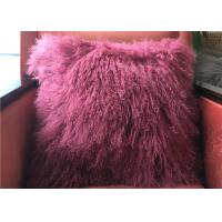 Best Real Tibetan Lambskin Cushion Long Hair Purple Mongolian fur Pillow Cover wholesale