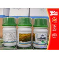 Best 103055-07-8 Lufenuron 5% EC Plant Pesticides For Maize / Vegetables / Cotton wholesale